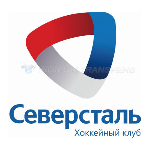 Severstal Cherepovets Iron-on Stickers (Heat Transfers)NO.7290